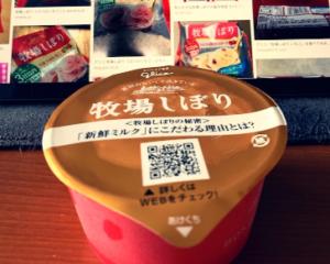 https://ameblo.jp/blog-drum-nosuke/entry-12438636769.html