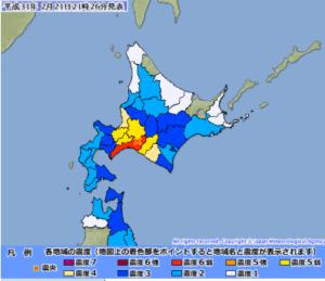 https://www.jma.go.jp/jp/quake/1/20190221122646393-21212246.html