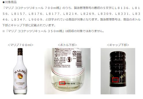 suntory.co.jp
