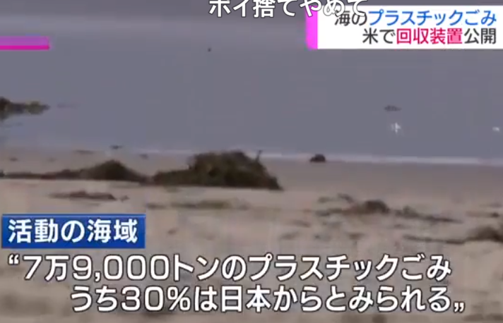 NHK,2018/06/14