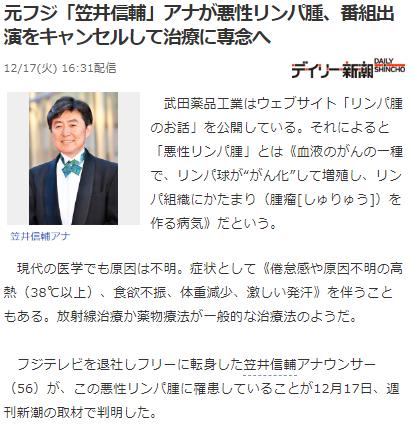 https://headlines.yahoo.co.jp/article?a=20191217-00598750-shincho-ent