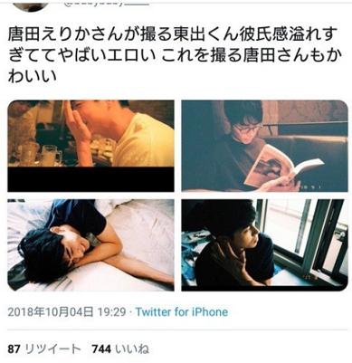 https://www.instagram.com/erika_karata/?hl=ja