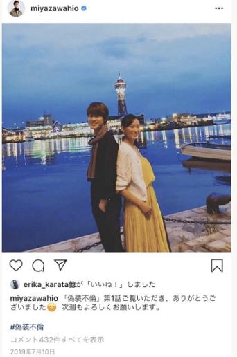 https://www.instagram.com/miyazawahio/?hl=ja
