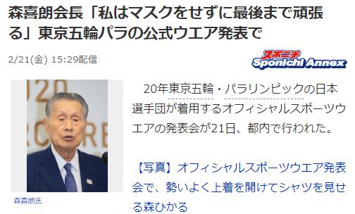 (スポニチアネックス)-Yahoo!ニュース