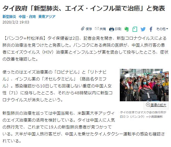 https://www.nikkei.com/article/DGXMZO55159240S0A200C2FF8000/