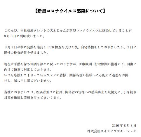 http://asiapro.co.jp/asia_wp/wp-content/uploads/2016/04/4f8d182202d68c514d8a52c7dd3601de-1.pdf