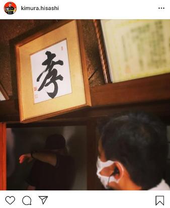 木村ひさしinstagram